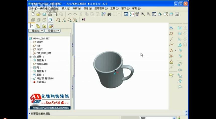 proe行为建模(bmx)实例视频教程